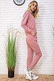 Спорт костюм жін. 129R1467-14 колір Пудрово-білий, фото 2