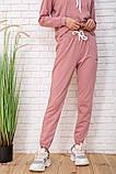 Спорт костюм жін. 129R1467-14 колір Пудрово-білий, фото 5