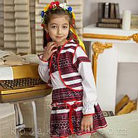 Костюм-трійка український біло-червоний