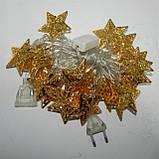 Гирлянда Звезда золото 20 LED, фото 5