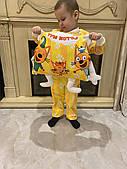 АКЦІЯ!!! Дитячий світиться костюм унісекс Три Кота +маска в подарунок
