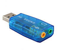 Звукова карта USB 5.1 CH