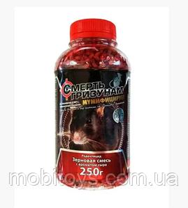 Смерть гризунам (зерно) 250 гр. 50 шт/ящ.