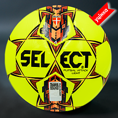 Мяч футзальный B-GR SELECT FB Futsal Attack Light (459) желт/красн