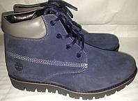 Ботинки мужские замшевые зимние MASIS 4550z