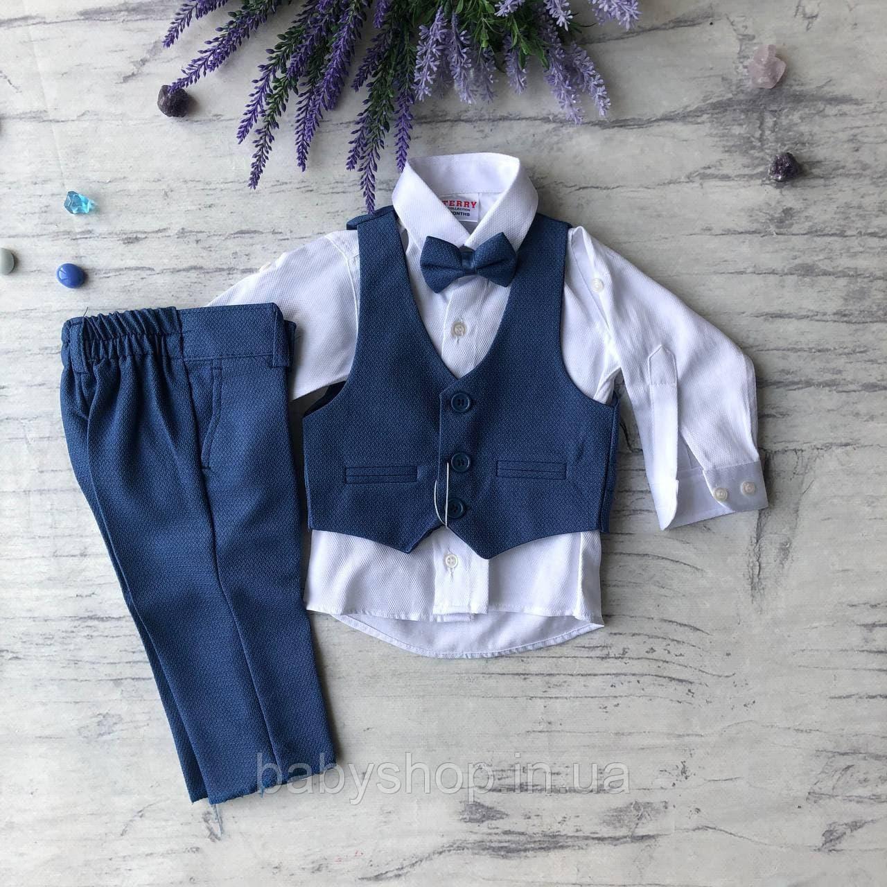 Детский нарядный костюм на мальчика 720. Размер 68 см