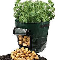 Плантатор для вирощування картоплі