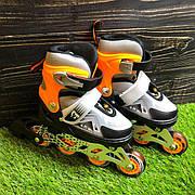 Детские ролики раздвижные Best Roller для детей мальчика роликовые коньки ролики размер 34 35 36 37 оранжевые
