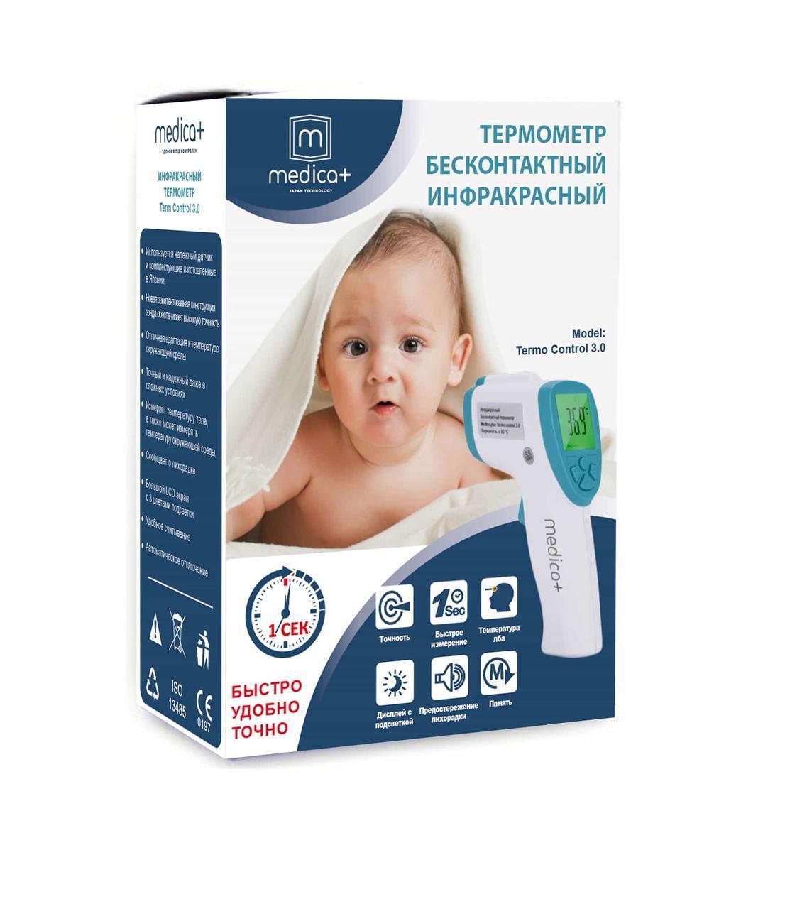 Бесконтактный термометр Medica+ Thermo Control 3.0 (Япония)
