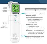 Инфракрасный бесконтактный термометр Medica+ Termo Control 7.0 (Япония), фото 2