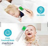 Безконтактний інфрачервоний термометр MEDICA+ Thermo control 7.0, фото 8