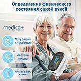 Портативний пульсоксиметр MEDICA+ Cardio Control 5.0, фото 4