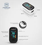 Портативный пульсоксиметр Medica+ Cardio Control 5.0 (Япония), фото 5