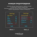 Портативный пульсоксиметр Medica+ Cardio Control 5.0 (Япония), фото 7