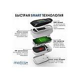 Пульсоксиметр MEDICA+ Cardio control 7.0 WT, фото 3