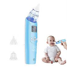 НАЗАЛЬНИЙ АСПІРАТОР (СОПЛЕОТСОС) MEDICA+ NOSE CLEANER 7.0 для дорослих і немовлят