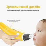 Назальний Аспіратор (соплеотсос) MEDICA+ Nose Cleaner 3.0 Для підлітків і новонароджених Наконечник для дітей, фото 3