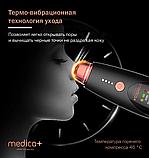 Вакуумный очиститель кожи и пор Medica+ Skincleaner 9.0 black (Япония), фото 4