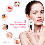 Фотоэпиялтор Medica+ Haircleaner 5.0 (Япония), фото 6