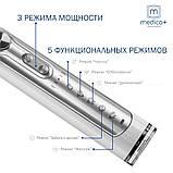 УЛЬТРАЗВУКОВА ЗУБНА ЩІТКА MEDICA+ PROBRUSH 9.0 (ULTASONIC) Fuchsia для якісної чистки зубів, фото 4
