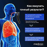 АЛКОТЕСТЕР – АЛКОМЕТР MEDICA+ ALCO CONTROL 8.0 (ЯПОНІЯ), фото 9