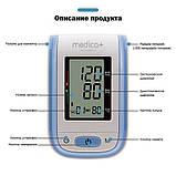 Автоматический тонометр Medica+ Press 401 blue с манжетой (Япония), фото 3
