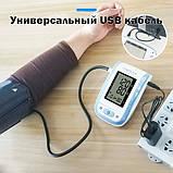 Автоматический тонометр Medica+ Press 401 blue с манжетой (Япония), фото 4