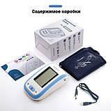 Автоматический тонометр Medica+ Press 401 blue с манжетой (Япония), фото 5