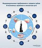 ПОРТАТИВНИЙ ІРИГАТОР MEDICA + PROWATER CLEAN 7.0 Портативний іригатор Медика Плюс, фото 4