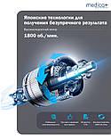 ПОРТАТИВНИЙ ІРИГАТОР MEDICA + PROWATER CLEAN 7.0 Портативний іригатор Медика Плюс, фото 8