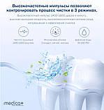ПОРТАТИВНИЙ ІРИГАТОР MEDICA + PROWATER CLEAN 7.0 Портативний іригатор Медика Плюс, фото 9