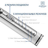 УЛЬТРАЗВУКОВА ЗУБНА ЩІТКА MEDICA+ PROBRUSH 9.0 (ULTASONIC) WHITE для якісної чистки зубів, фото 4