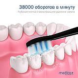 УЛЬТРАЗВУКОВА ЗУБНА ЩІТКА MEDICA+ PROBRUSH 9.0 (ULTASONIC) BLACK для якісної чистки зубів, фото 5