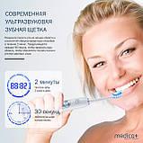 УЛЬТРАЗВУКОВА ЗУБНА ЩІТКА MEDICA+ PROBRUSH 9.0 (ULTASONIC) BLACK для якісної чистки зубів, фото 6