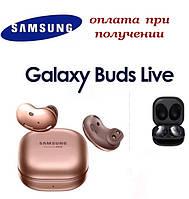 Беспроводные вакуумные Bluetooth наушники Samsung Galaxy Buds Live PRO TWS с зарядным боксом СТЕРЕО без опта 2