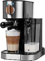Эспрессо-машина MEDION MD 1711 на 1300 Вт, 15 бар, съемный резервуар для воды на 1200 мл, резервуар для молока