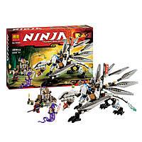 Конструктор  Ninja 79111
