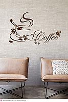 """Наклейка на стену, окна и витрины виниловая """"Чашка кофе 2"""" для кухни, гостиной, студии, кафе, кафе, баров.Хит!"""