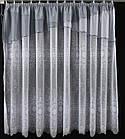 Тюль штора на кухню Белая с серой отделкой 160*295 код тж-5