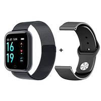 Фитнес браслет Smart Watch AIR Черные