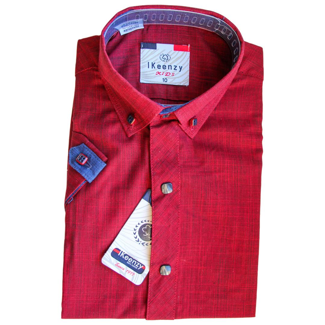 Школьная рубашка с коротким рукавом на кнопках приталенная для мальчика 116-158 роста бордовая