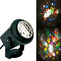 Новогодний проектор светодиодный Projection lamp SE328-01, LED прожектор детский для квартиры (LED проектор)