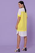 Платье Сати-3 к/р, фото 3