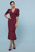 Платье Дания к/р, фото 2