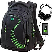 Рюкзак школьный подростковый черно-зеленый мужской два отдела органайзер внутри Winner One 395-7 28х43х16 см