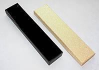 Коробка подарочная Длинная черная с золотом для часов браслетов 20x4x2 см