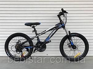 """Спортивный детский велосипед черный с синим ТopRider 20"""" крылья детям от 5 лет рост от 115 см"""
