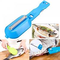Рыбочистка с ножом и контейнером 190*52 мм (шт) Империя Посуды EMP_9585