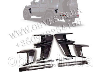 Карбоновые вставки в обвес Brabus Wide Star на Mercedes G-class W463a W464 (жабры)