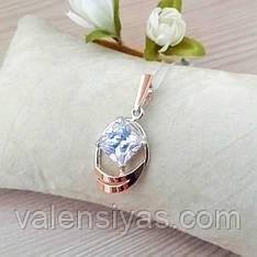 Красивая серебряная подвеска с золотом